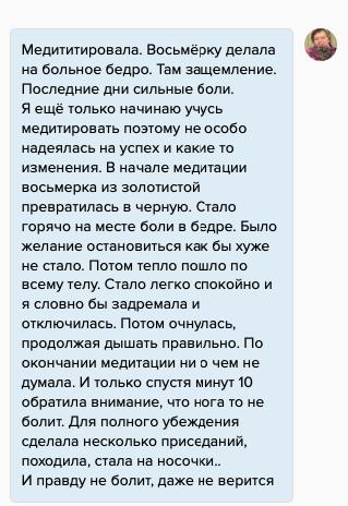 Otzyv-Nikita.png